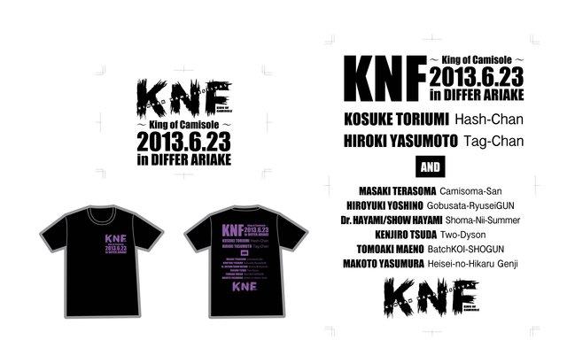 イベントTシャツデザイン