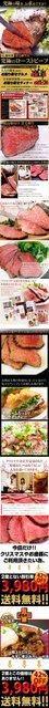 ローストビーフ 商品ロングページ LP